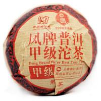 100g puer tea ripe shu 2013 years pu er tuo tea dian hong group the premium china yunnan feng phoenix wholesale sales AAAAA tops