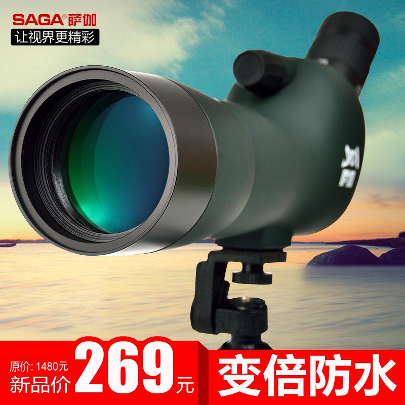 Reflector Telescope Mirror Saga 2014 Slr Camera Bird Mirror View Mirror Monocular Telescope China