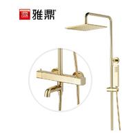 Gold bathroom shower smart thermostatic shower set shower faucet