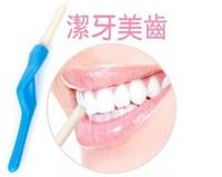 Whiten Teeth Tooth Dental Peeling Stick Eraser & 25PCS