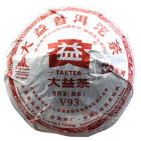 100g puer tea TAETEA dayi 2010 years china ripe shu teas pu er health care v93 health care wholesale promotion top freeshipping