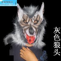 Hot Halloween mask cosplay wolf werewolf rubber mask