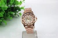 digital watch  quartz watch