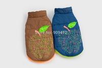 2014 New Best Selling Warm Pet Cotton Jacket Puppy Windbreak Dog Winter Clothing Blue  Brown