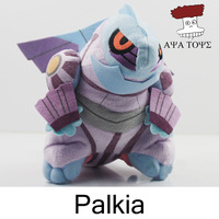 "Free shipping 5pcs/lot Pokemon Plush Toys 9"" 23cm Palkia Soft Stuffed Animals Toy Figure Collectible Doll Wholesale"