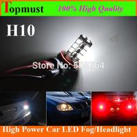 Freeshipping 10pcs x Canbus 6000K HID Xenon bulb light White 27-SMD 5050 9145 H10 LED Bulbs For Fog Lights LED Driving Light