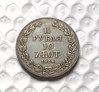 1836 POLAND (RUSSIA) 1836-MW 10 ZLOTY (1 1/2 ROUBLES) COIN COPY FREE SHIPPING