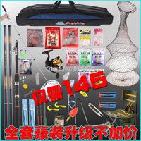 Fishing tackle set fishing rod set fishing rod combination fishing tackle fishing supplies fishing tackle hand pole rod set
