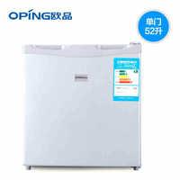 Refrigeration refrigerator small household refrigerators