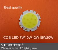 cob led lamp bead hot sales surface cob lighting source 7W10W12W15W20W free shipping