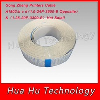 GONGZHENG PRINTER CABLE OPPOSITE SIDE