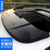 SUBARU forester 2013 / 2014 / 2015 skylight sun-shading /  rain gear / window bargeboard