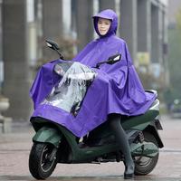 Heaven raincoat SUUNTO Yupi raincoat, Yupi raincoat end electric vehicle traffic fashion