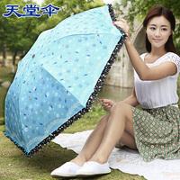 Paradise umbrella classic Super UV sunscreen sun umbrella folding sunshade Princess sun umbrella