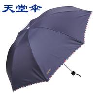 umbrella SUUNTO umbrella folding umbrella reinforcement to increase the strength of business of water repellent special
