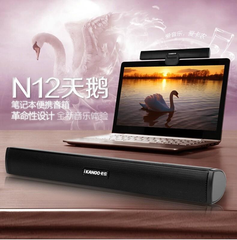iKANOO Brand USB Laptop Portable/Computer/PC speaker Audio SOUNDBAR Sound bar speakers(China (Mainland))