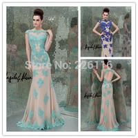 2014 Elegant Floor Length Gown Cap Sleeve Open Back Bodice Beaded Appliques Sheath Sweep Train Evening Dresses Angela And Alison