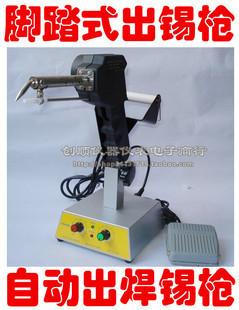 Direct credit punch * HCT-80 automatic soldering machine soldering machine foot automatic tin soldering machine(China (Mainland))