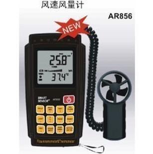 Credit Chong Hong Kong CIMA AR856 digital anemometer AR-856 can measure the amount of air temperature wind speed(China (Mainland))