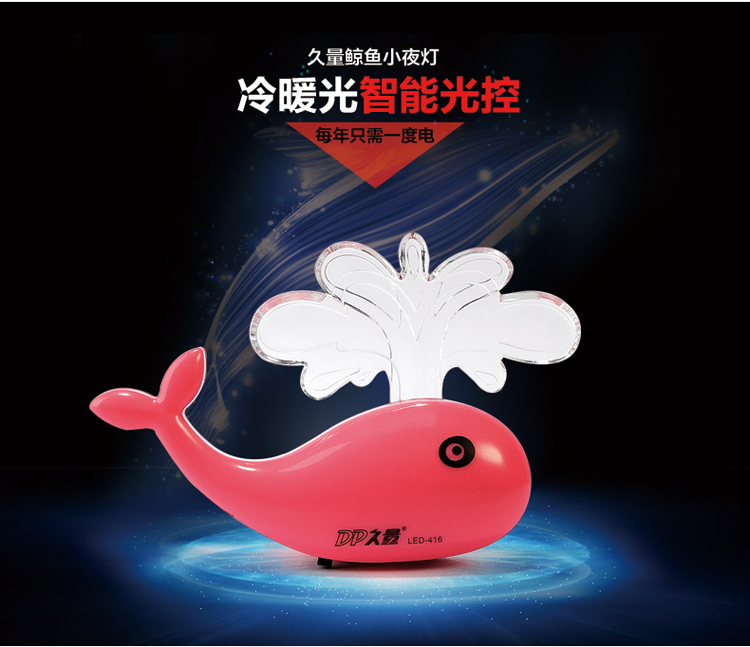 2014 NEW IN Hot!!! Free Shipping Novel and modern decorative small whale other solar device baby toys LED Nightlight(China (Mainland))