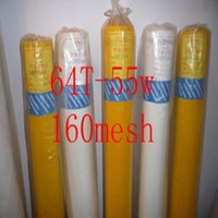 """64T 160mesh polyester screen printing mesh 64T-55  width:127cm (50""""), 5 meters long ,white color and free shipping"""