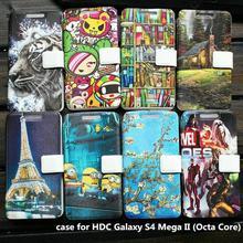 PU leather case for HDC Galaxy S4 Mega II (Octa Core) case cover