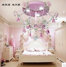Pink princess Korean pastoral flowers sitting room light children bedroom light girl rose light LED crystal absorb dome light(China (Mainland))