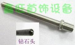 pneumático areia pin- unha areia agulha- agulha set- areia areia agulha flash- processamento de jóias ferramentas>(China (Mainland))