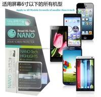 protective film for jiayu g2f screen protector liquid nano film highscreen protectionlot protective films fly iq4415 era style