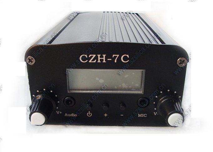 7W stereo PLL FM transmitter broadcast radio station(China (Mainland))