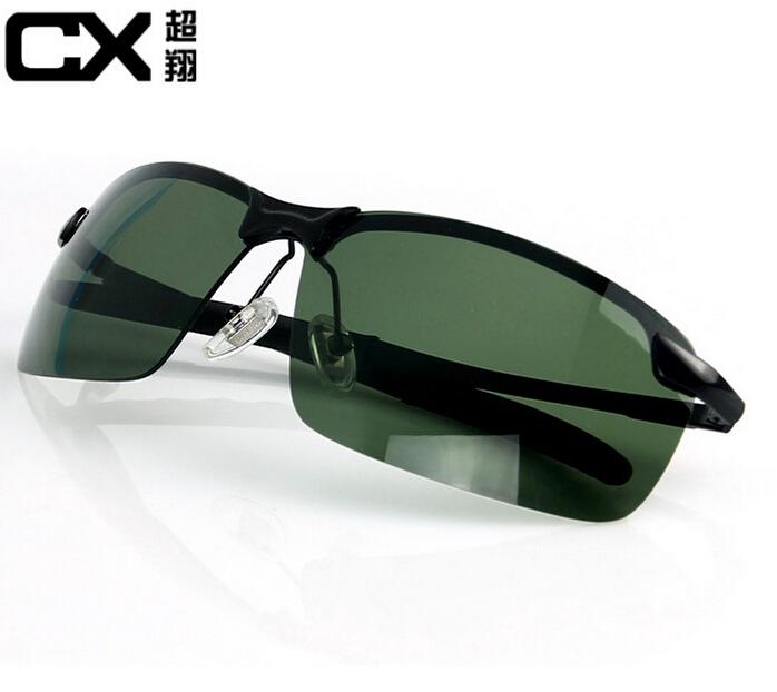 Free shipping 3043 metal rimless sunglasses polarizer sun glasses Car driving glasses(China (Mainland))