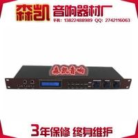 Dsp digital processor k800 professional ktv