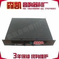 Xls202 professional power amplifier grade ktv meeting amplifier