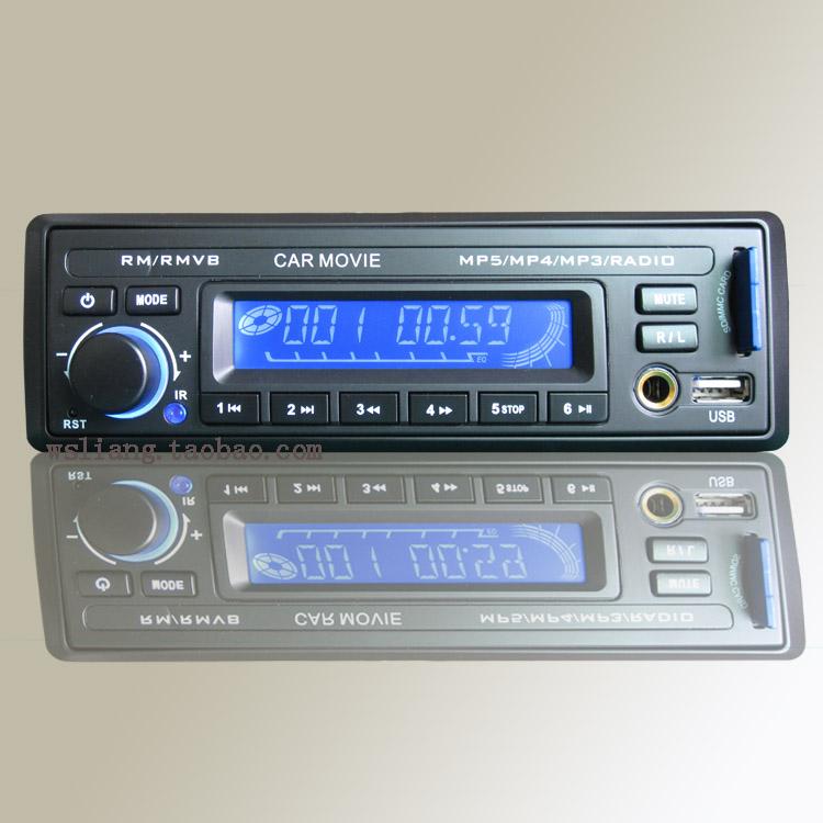 Trainborn mp5 hd player 12v 24v car audio host card machine 16g sd(China (Mainland))