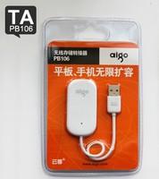Aigo wireless commutatively pb106 Wireless storage adapter usb flash drive mobile hard drive wireless multimedia Remote Drive