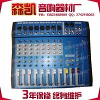 Ct80s 8 mixer professional ktv belt