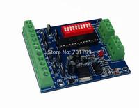 8CH easy dmx constant voltage decoder,DC5-24V input;3A*8channel output;L72*W55*H15mm