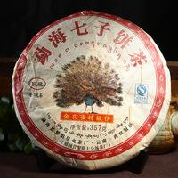 357g puerh tea 2007 years ripe shu teas puer premium menghai seven cake pu er health care pu erh tops pu'er pu'erh yunnan china