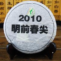 200g puer tea raw sheng chinese tops pu er cakes minqian spring bud 2010 years health care yunnan puerh sale premium jishunhao