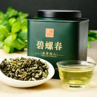 100g biluochun chinese green tea dian green teas the monogerm pilochun yunnan fragrance bi luo chun bud can tinned loose new top