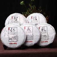 1kg puer tea chinese cake ripe shu teas the seven cakes teas pu er 200g*5 yunnan health care puerh slimming pu'er 2013 years top