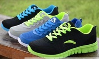 Increase the number of new summer men's casual shoes, sport shoes breathable mesh shoes low to help students increase code Men