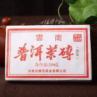 250g brick tea ripe shu puerh tea 2008 years puer chinese pu er yunnan pu erh health care jishunhao freeshipping AAAAA pu'er top
