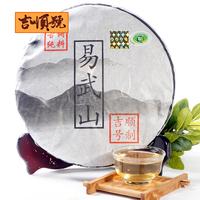 357g puer tea raw sheng 2014 years new yiwu mountain tea health tea cakes puerh chinese yunnan pu'erh jishunhao qs premium AAAAA