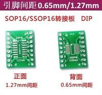 SOP 16 /ssop16/tssop16  transfer PCB board adapter