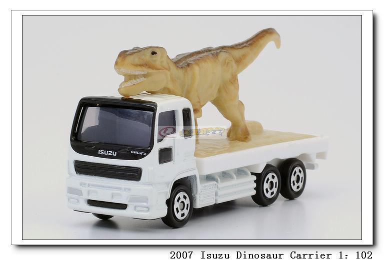 Alloy Car Toy Dinosaur