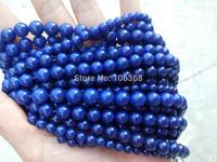 2014 HOT SALE colourful natural loose AAAAAAlapis lazuli beads loose bead for semi-precious