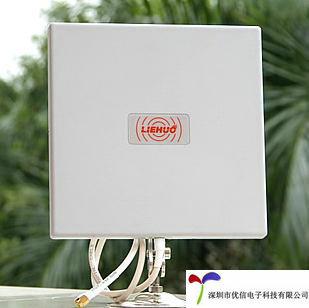 14DB directional antenna ( with stand ) 14dbi panel antenna SMA antenna wireless LAN routing(China (Mainland))