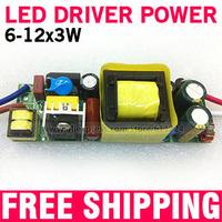 6-13x3W LED Driver Power Supply Transformer For LED Flood Light COB 85-265V
