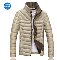 Cotton-padded clothes Add flocking cotton-padded jacket Men coat Casual Slim High quality Free-shipping 2014 Autumn Winter